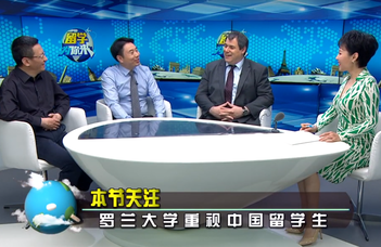 ELTE in the Chinese Central Television