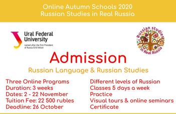 Ural Federal University - Online Autumn Schools 2020