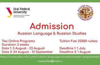 Online Summer School at the Ural Federal University