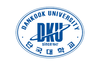 Call for application for winter school at Dankook University