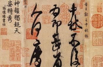 Kalligráfia tanfolyam
