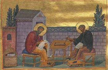 A múlt újragondolása Bizáncban