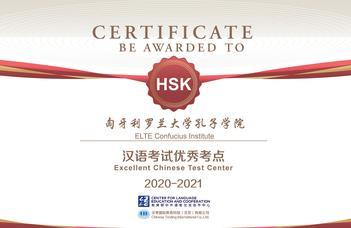 Kiváló Kínai Nyelvvizsgaközpont kitüntetést kapott az ELTE Konfuciusz Intézet
