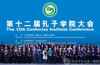 Konferencia a kínai nyelv oktatásáról