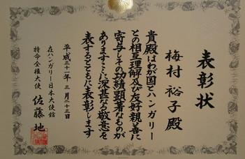 Japán kitüntetés az ELTE oktatójának