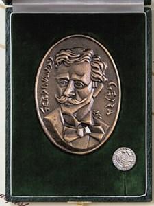 Ferdinandy Gejza