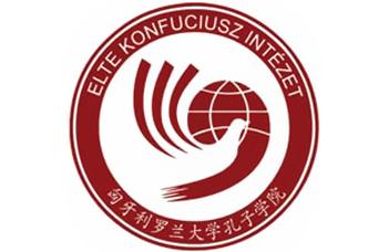 ELTE Konfuciusz Intézet