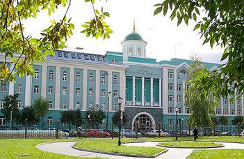 Az Udmurt Állami Egyetem rendezvénysorozata ELTE-s részvétellel.