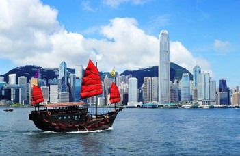 Nyári egyetem és kutatási program Hong Kong-ban