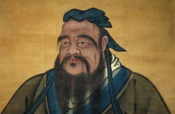 Konfuciusz Ösztöndíj 2016 – felhívás
