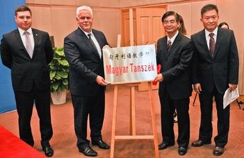 Magyar tanszék Kínában