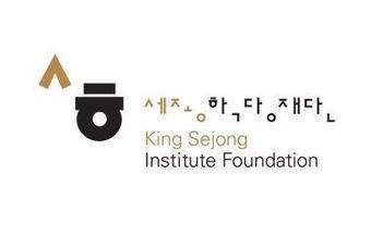 Sejong Intézet jött létre az ELTE-n
