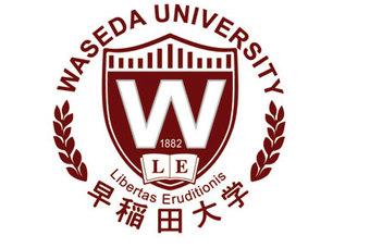 Nyári egyetem a Tokyo Waseda University-n