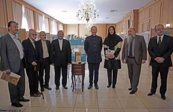 Könyvbemutató Teheránban