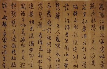Ismerkedés a kínai nyelvvel