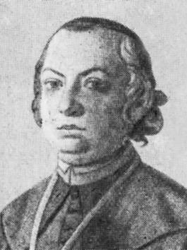 Fejér György