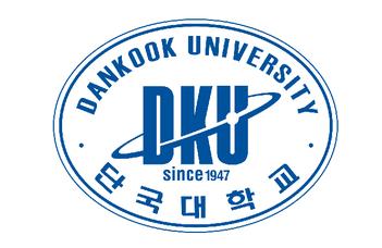 Felhívás a Dankook University téli egyetemére
