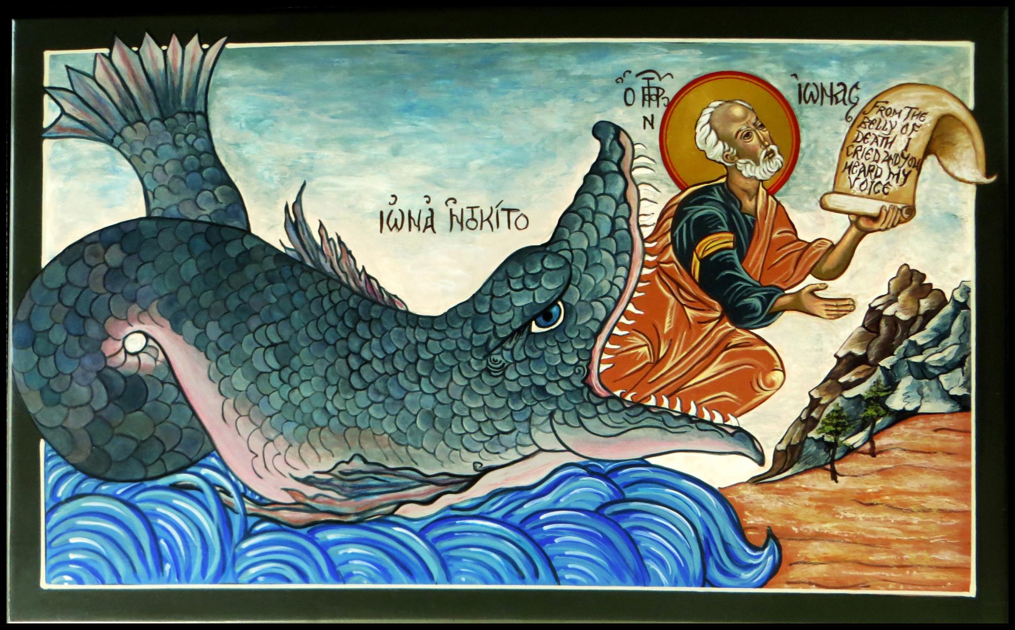Картинки иона во чреве кита