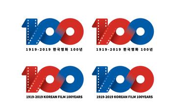 Nemzetközi szimpózium a koreai film születésének centenáriuma alkalmából.