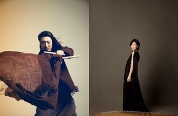 """A Kínából hozzánk látogató """"Csendes Hang"""" formáció tart zenei előadást a Konfuciusz Intézetben."""